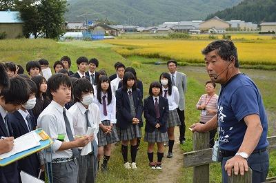更級農業高等学校制服画像